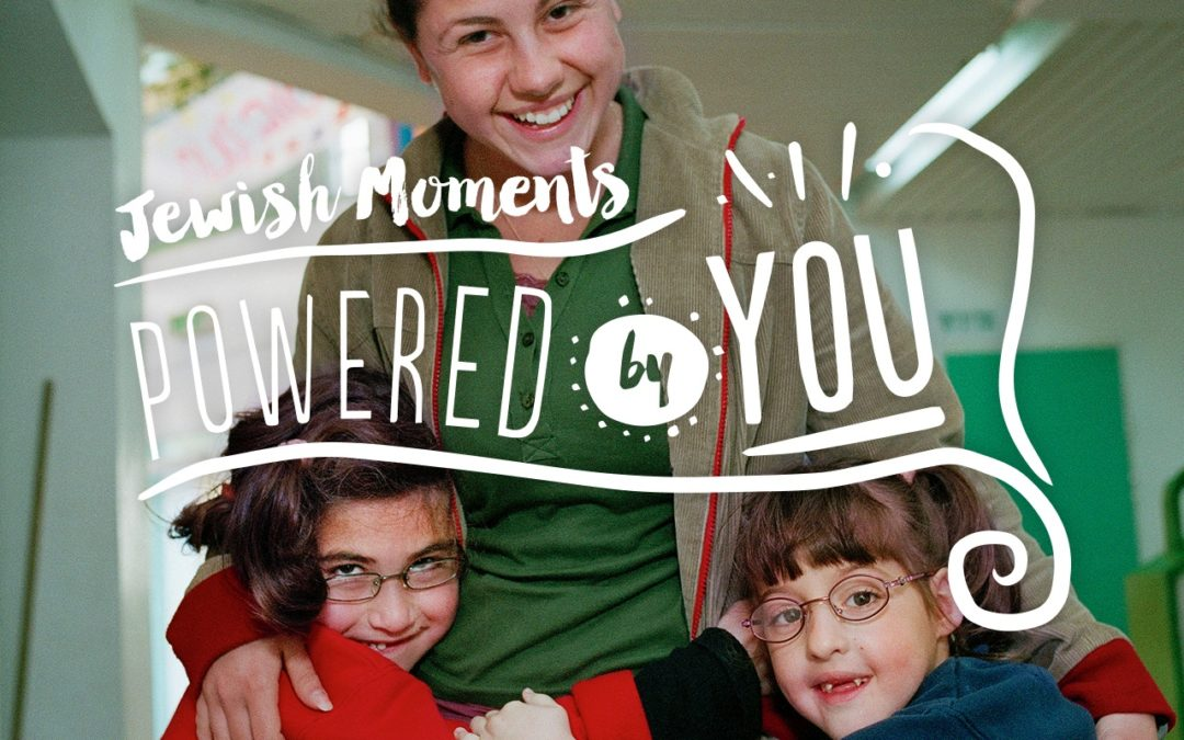 Jewish Moments Powered by You